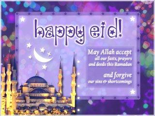 Selamat Hari Raya Idul Fitri 1428 H