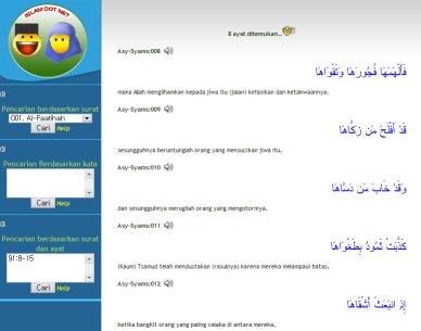 Qur'an Islamdotnet