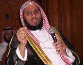 Aidh Al Qarni