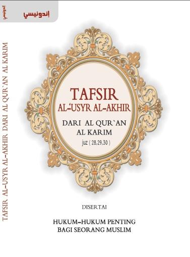 Kitab Tasfir Mahal, Gratis Untuk Anda